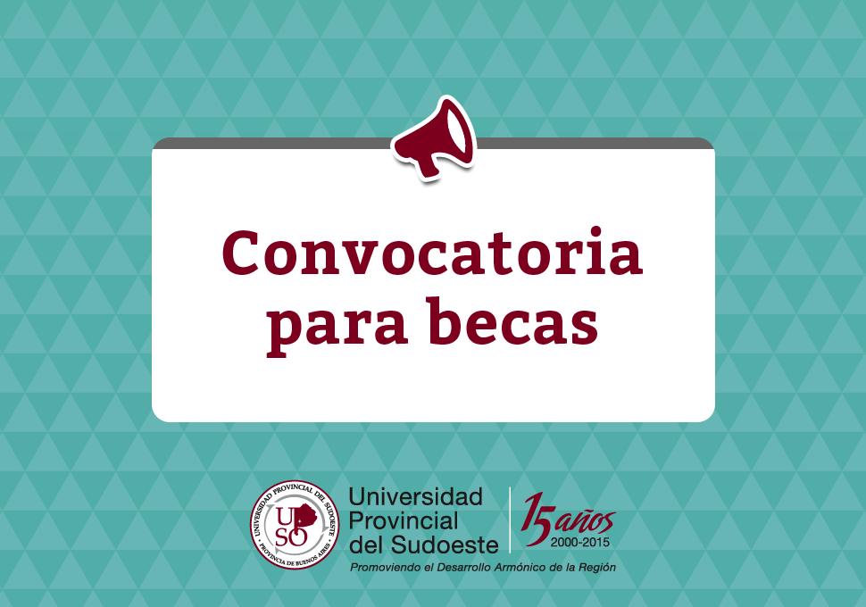 Segunda convocatoria para becas 2016 for Convocatoria para docentes 2016